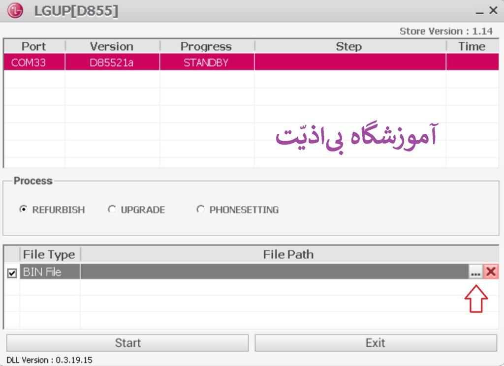 آموزش تعمیر موبایل شیراز